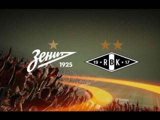 Лига Европы, групповой этап, 3-й тур. Зенит 3-1 Русенборг
