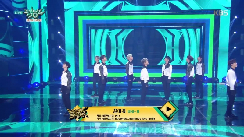 Unit B - Raise Me Up @ Music Bank 180223