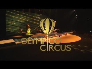 Шоу Олимпийских чемпионов