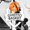 Баскетбольный магазин Ghetto Basket Shop