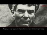 100 фактов о 1917. Возвращение Ленина из Швейцарии