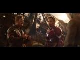 Мстители  Война бесконечности – Финальный русский трейлер