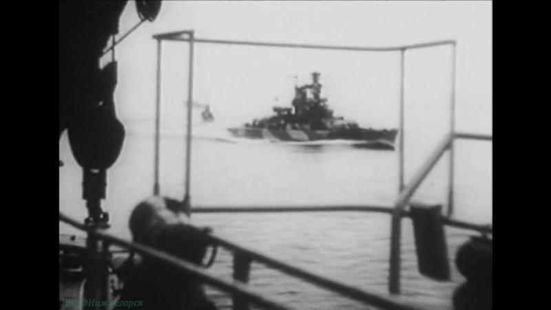 Серые волки Немецкие подводные лодки 2 1942 1943 гг