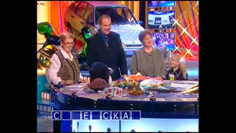 Свинья на Поле чудес Первый канал 17 ноября 2006