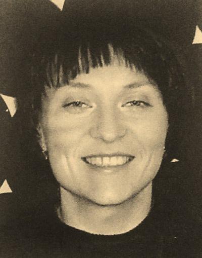 Татьяна Бялокоз