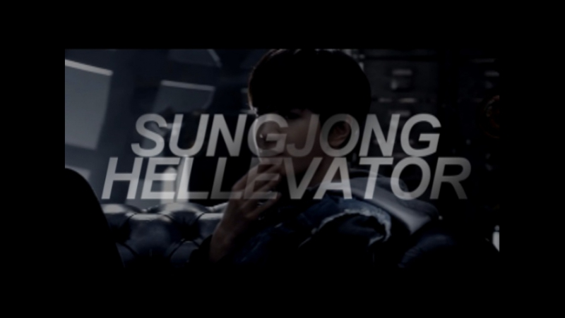 Hellevator sungjong