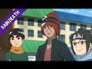 Rain.Death Boruto Naruto Next Generations 48 / Боруто Следующее поколение Наруто 48 серия Русская озвучка