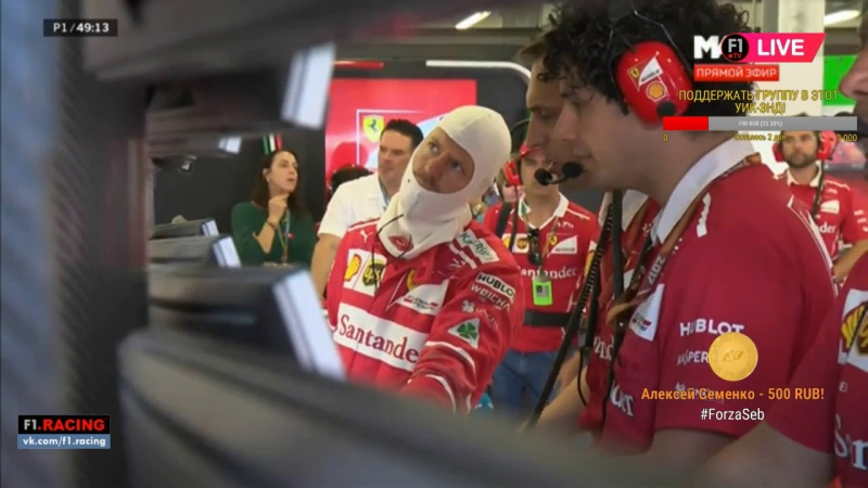 F1.TV - 2017: Гран-При Азербайджана, первая практика