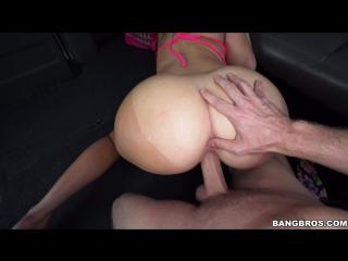 Katia Enjoys Spring Break 17' With The Bus [Porno_se] [Porno vk HD 720, bangbros, new порно вк 2017]