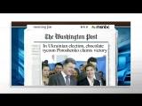Про нового президента Украины #перевёлиозвучил Андрей Бочаров П