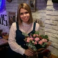 Лилияна Ситарчук