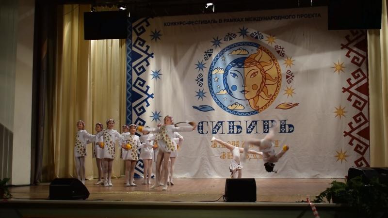 Эх, клубочки! Конкурс-фестиваль Сибирь зажигает звезды!
