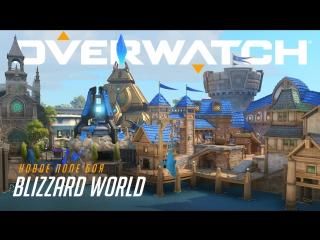 Карта Blizzard World уже в игре!