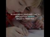 Дети — будущее Ямала! Помогите распространить это видео!
