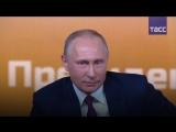 Путин усомнился в наличии здравого смысла у американских партнеров