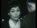 Каждый вечер после работы. реж. Константин Ершов. 1973