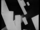Ритм-23 / Rhythmus 23 (1923) Ханс Рихтер / Hans Richter