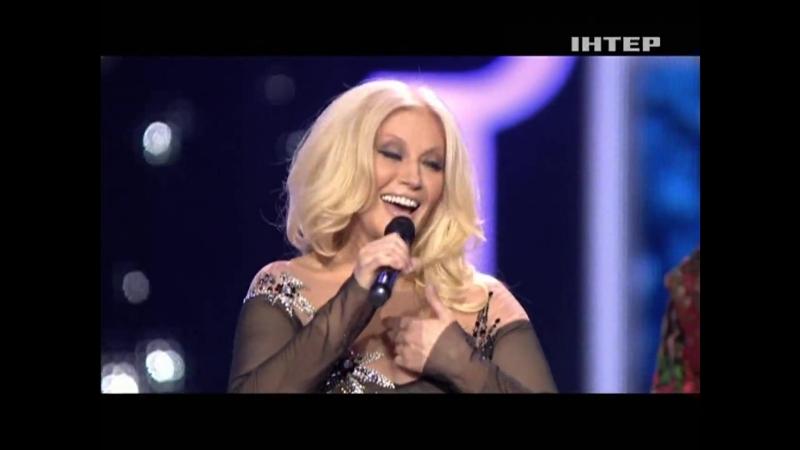 Таисия Повалий Пусть вам повезет в любви Концерт в Кремле (полная версия) 2013 Ч