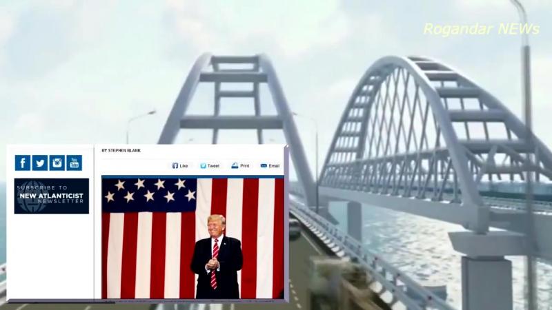США советуют уничтожить Керченский мост.