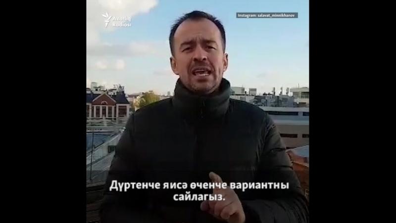 Җырчылар татар телен яклап смотреть онлайн без регистрации