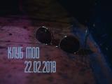 Лифт на Луну //Live@MOD 22.02.2018