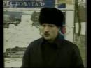 Новости БТ, 2002 Лукашенко о Калининградцах