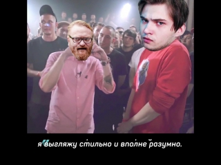 Рэп-баттл: Виталий Милонов VS Руслан Соколовский