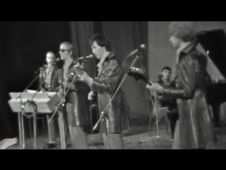 Ансамбль «Весёлые ребята»  1971+ Ирена Сантор