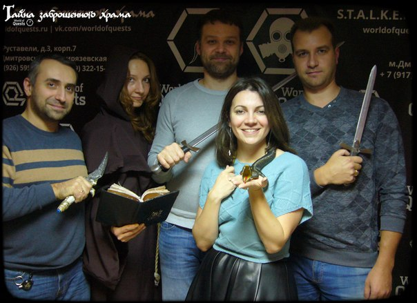 Команда победителей 17.11.2017