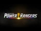 Power Rangers 2019