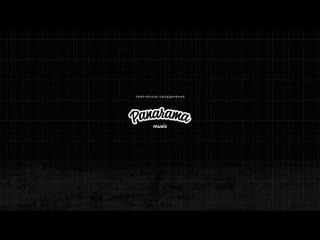 Panarama_Welcome_Promo