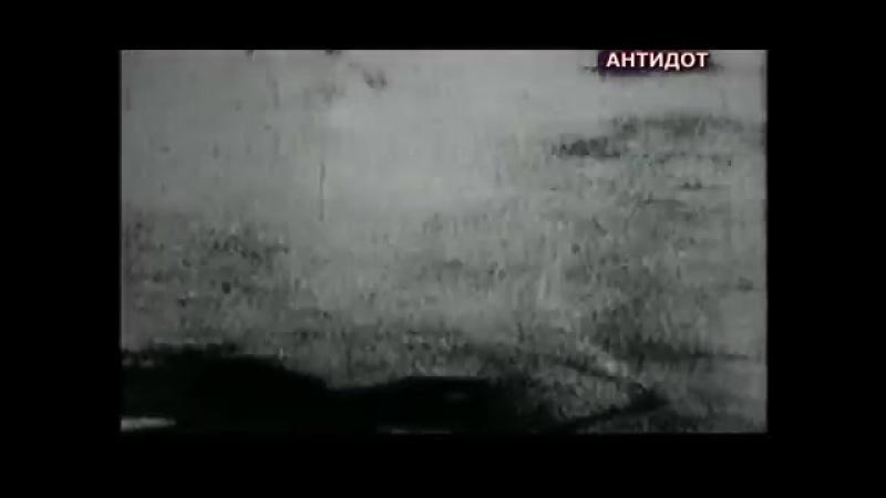 Разоблачение мифотворцев «Антидот» 07.12.2013