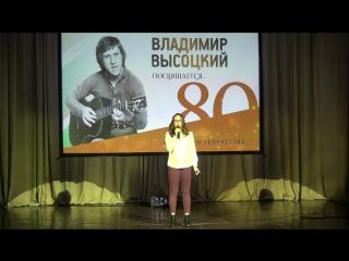 Наталья Медведева Гала концерт ДКНефтяник