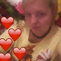 Оксана Бутина