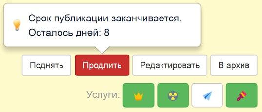 доска бесплатных объявлений петербург цифровое пианино
