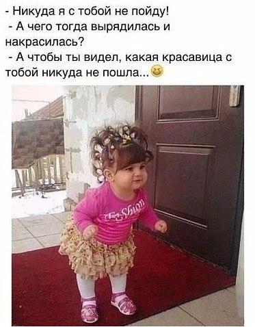 https://pp.userapi.com/c840236/v840236413/e980/khLGxIn7FvM.jpg