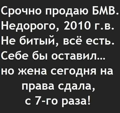 https://pp.userapi.com/c840236/v840236413/f475/cxZFUY_e5iI.jpg