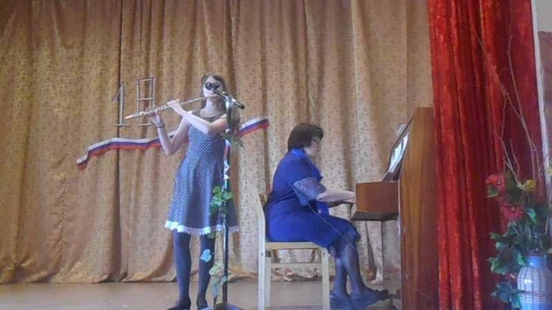 Флейта)