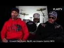 Fredro Starr on Being a Barber Before Onyx Formed Cutting Rakims Hair Part 1 Russian Subtitles