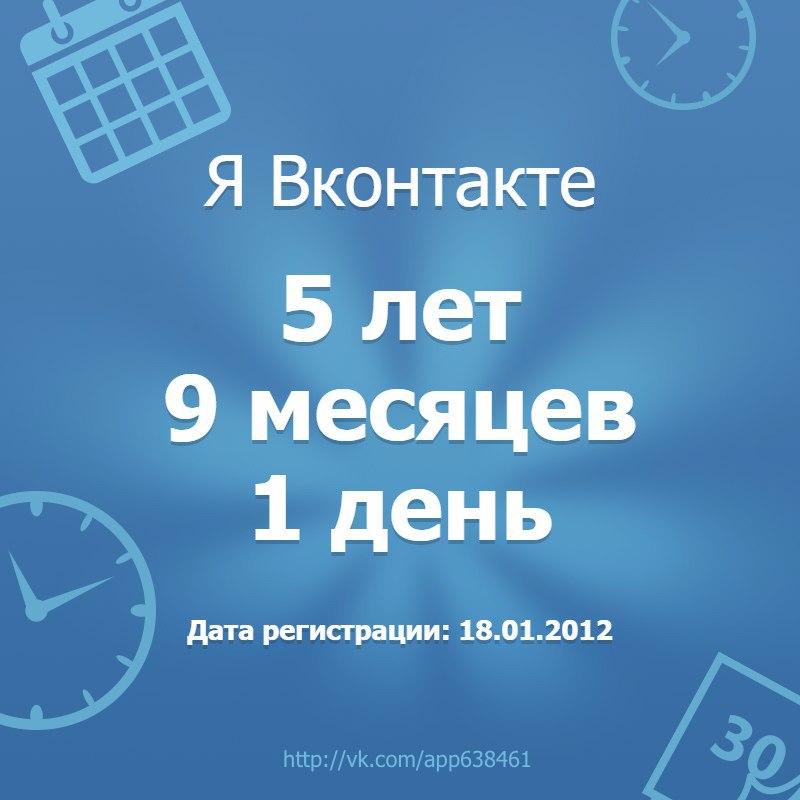 Олеся Хлопкова   Уральск