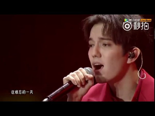 SUPER VOICE DIMASH Ұмытылмас Күн Live Жанды Дауыс Asian Golden Melody Awards Dimashi