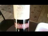 Натуральное ли вино или порошковое, вот в чем вопрос? Проверить качество вина.