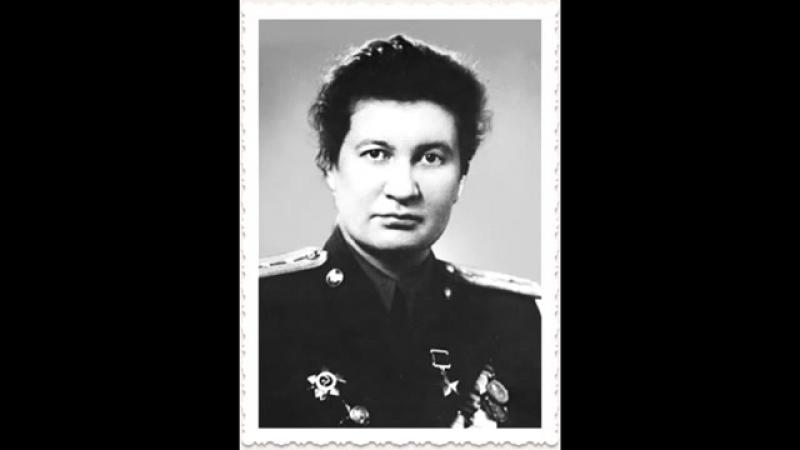 аронова раиса ермолаевна летчица, майор Герой Советского Союза