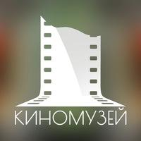 Логотип Киномузей Валерия Рубцова