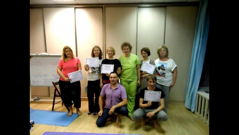 Вручение сертификатов. Тренинг выходного дня «Массаж - Искусство прикосновений», 9 и 10 сентября.