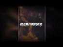 TAKE COVER (107) [Лучшие уличные драки] (GHOSTEMANE x Getter – Hack Slash) vk.comtakecovers