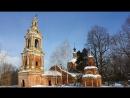 Церковь Константина и Елены Спаса Преображения 13.02.2017