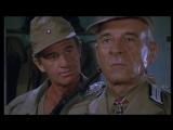 «Авантюристы» (1984) - триллер, драма, комедия, реж. Анри Вернёй