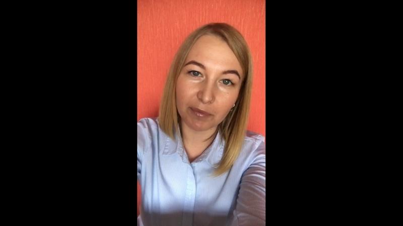 Презентация мастера-бровиста Анастасии