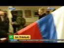Украинские радикалы пригрозили поджечь разгромленное здание Россотрудничества